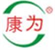 廣州康為環保公司