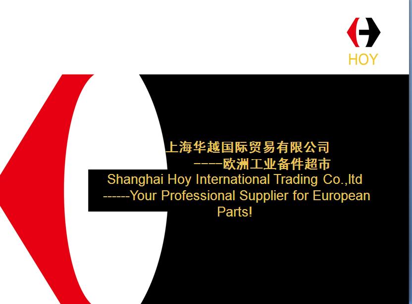 上海华越国际贸易有限公司