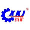 河南省滎陽市礦山機械製造廠