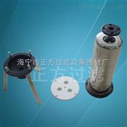噴PTEF濾芯過濾器