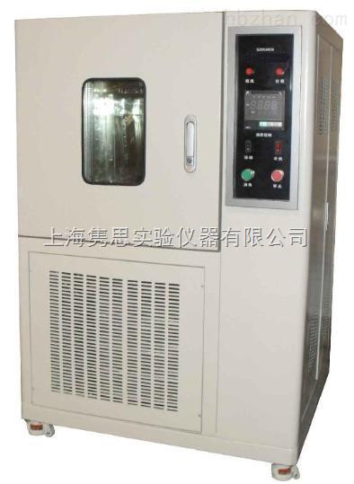 非标高低温湿热试验箱