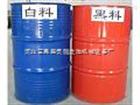 聚氨酯保温料-聚氨酯黑白料