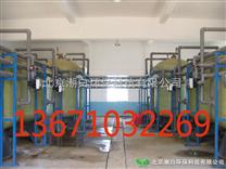 赤峰直饮水设备/水处理厂家报价