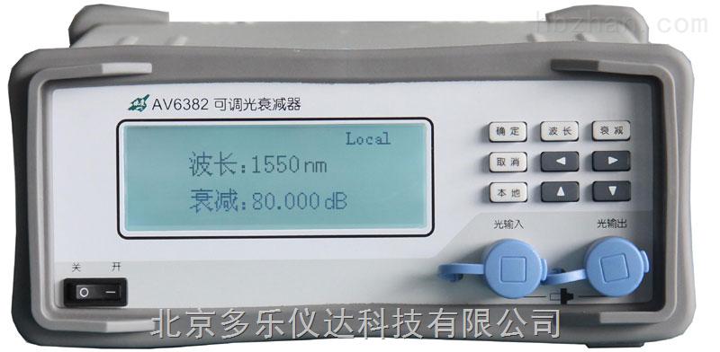 gls-av6382型可调光衰减器