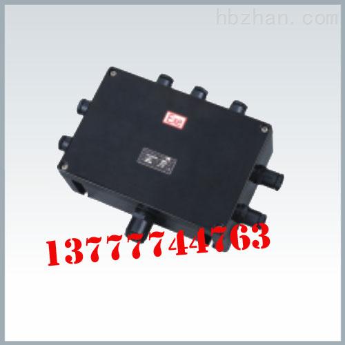 BJX8030系列防爆防腐接线箱/防爆防腐接线箱价格