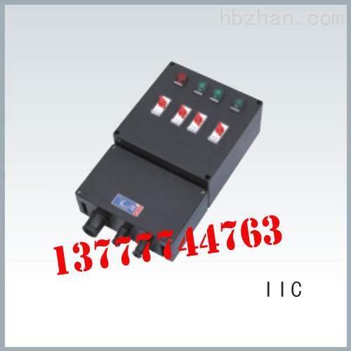 BXK8050系列防爆防腐控制箱