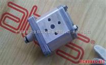 阿托斯PFG系列齿轮泵,PFG-211/DRO现货特价供应