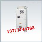BQD55防爆星三角啟動器/防爆啟動箱價格