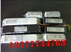 YK40-2X2DFL型高效节能荧光灯防爆电子镇流器