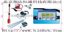 BF-3音頻生命探測儀