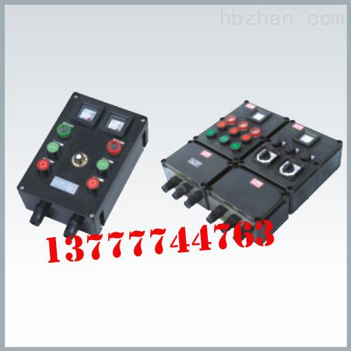 FXS-6/32防爆防腐插座箱/防爆防腐插座箱价格