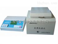 AN2010型氧弹热量分析仪