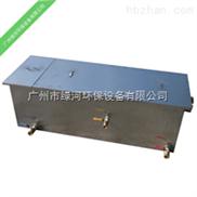 油水分离器厂家|餐饮厨房污水处理器