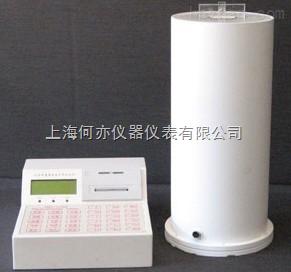 HD-175A医用放射性活度计