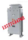 BQJ隔爆型自耦減壓起動器報價/防爆自耦減壓起動器廠家直銷