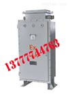 BQJ隔爆型自耦减压起动器报价/防爆自耦减压起动器厂家直销