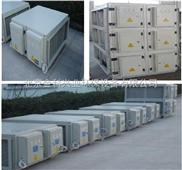 天津静电式油烟净化器,高效油烟净化器厂家