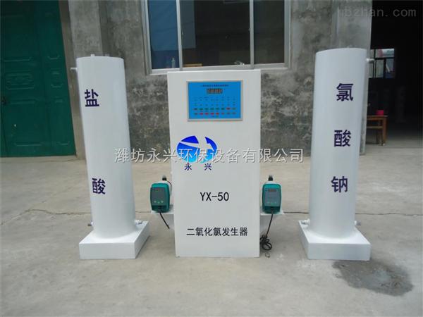 莱芜二氧化氯发生器水量分析