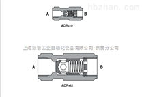 ATOS直动式单向阀,阿托斯ADR型单向阀