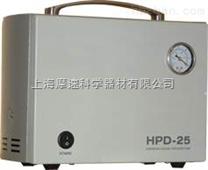 HPD-25无油隔膜真空泵