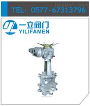 PZ973H電動單夾式刀型閘閥
