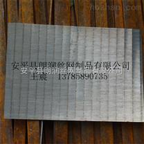 不锈钢条缝筛网批发 不锈钢条缝筛网批发价格