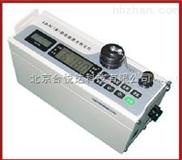 LD-3C(B)-粉尘测定仪厂家供应