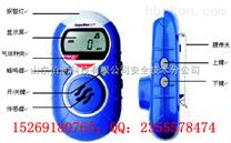 impulse xp一氧化碳檢測儀,手持式一氧化碳檢測儀