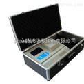 多参数水质分析仪(42项)市场价格/多参数水质分析仪参数