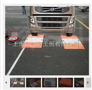 山东便携式汽车衡,150吨便携式汽车衡多少钱