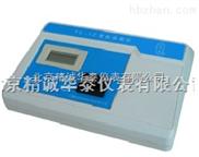 多功能泳池水質檢測儀 北京/泳池水質檢測儀多少錢