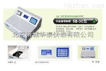 實驗室智能型COD水質分析儀/COD速測儀