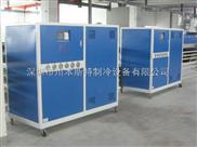 工業小型製冷機(低溫冷水機)