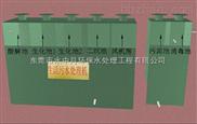 2文昌景点污水处理设备|文城火车站生活污水处理工程|设备|厂家