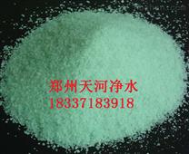 通化硫酸亚铁 量大从优 品质保证