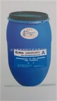 三明喷涂速凝橡胶沥青防水涂料|福建橡胶沥青防水涂料