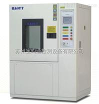 可程式恒溫恒濕機維修-可程式恒溫恒濕試驗機-蘇州試驗箱