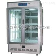CF.GTOP-1000D智能光照培养箱   光照培养箱