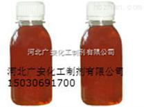 青岛锅炉臭味剂//臭味剂