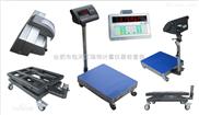 供应宁国电子秤厂家专卖店,生产厂商,计重计数不锈钢电子秤