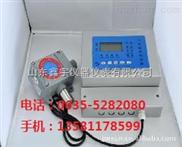 三氯甲烷报警器,三氯甲烷检测仪,三氯甲烷探测报警器