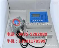 三氯甲烷報警器,三氯甲烷檢測儀,三氯甲烷探測報警器