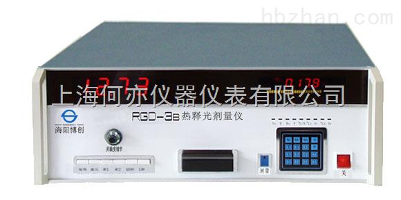 rgd3热释光剂量仪