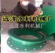 浙江DN1000MM玻璃钢拍门生产厂家价格