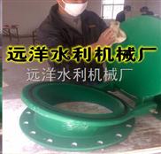 浙江DN1000MM玻璃鋼拍門生產廠家價格