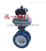 D641F46-10C/16C气动法兰式衬氟蝶阀