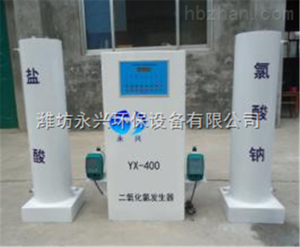 云南泸水二氧化氯发生器厂家电话