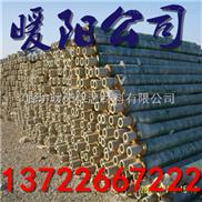国标供应发泡保温管道保温材料产品销售价格
