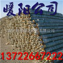 國標供應發泡保溫管道保溫材料產品銷售價格