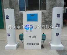 河南信阳二氧化氯发生器厂家